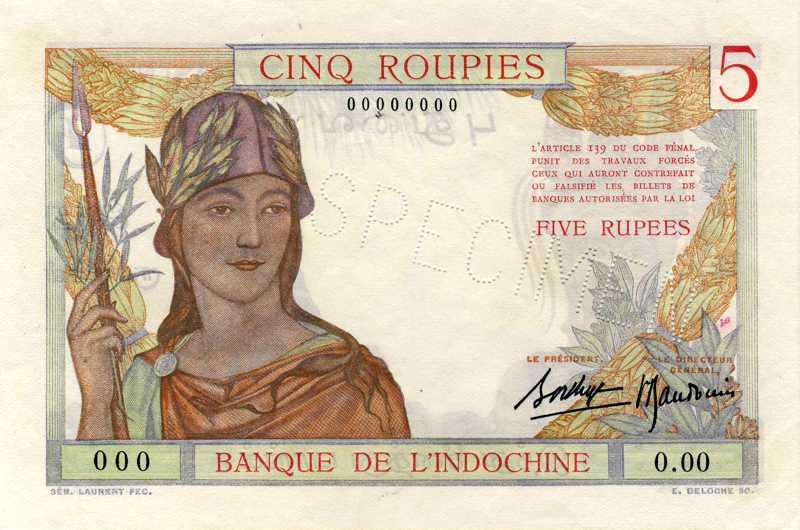 billet de banque inde